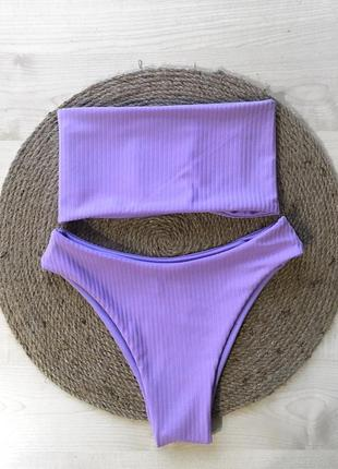 Сиреневый купальник бандо в рубчик 💜 плавки бразильяно, комплект1 фото