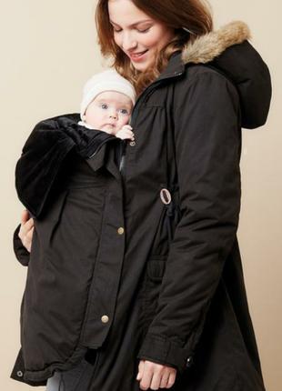Куртка для вагітних та  мам.