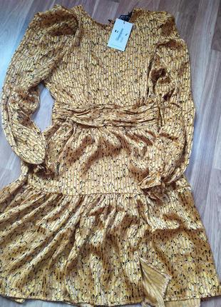 Нове плаття!