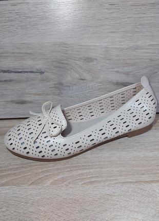 Кожаная стелька  балетки 💛 лодочки лоферы мокасины туфли женские перфорация