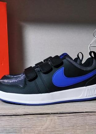 Nike кроссовки слипоны кеды скейтера натуральная кожа