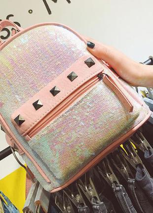Качественный стильный розовый блестящий городской рюкзак в паетках удобного размера