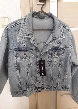 Джинова курточка solmar