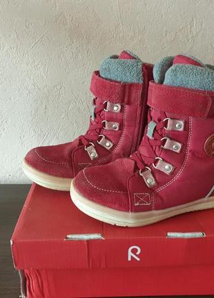 Зимние ботинки reima 30
