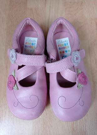 Туфельки ніжно- рожевого кольору, clarks
