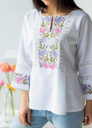 Вишита сорочка (вишиванка)