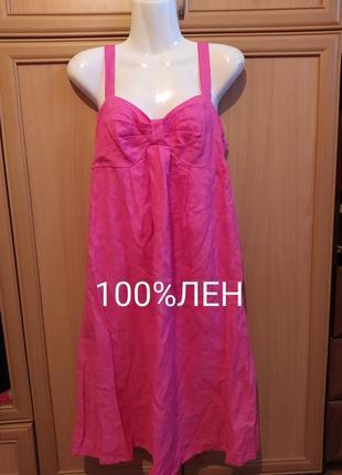 Платье лен, на лето летнее платье сарафан