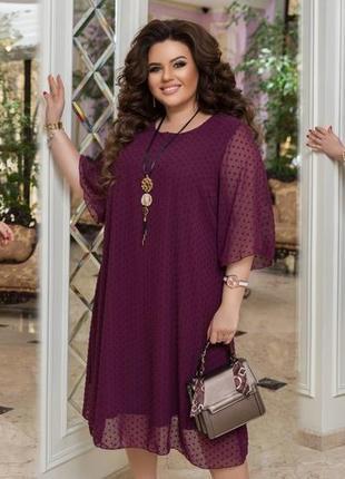 Роскошное шифоновое платье 👗 расцветка в ассортименте. 50-64р