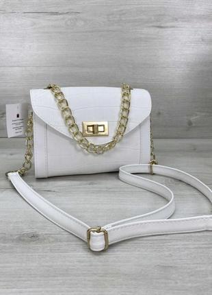 Белая сумка через плече