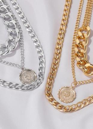 Три крупные цепи с монеткой многослойное колье серебристое золотистое новое