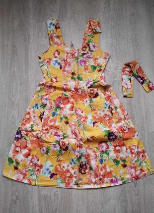 Платье желтое цветочное
