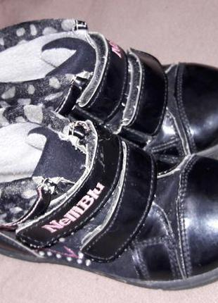 Ботиночки на принцессу