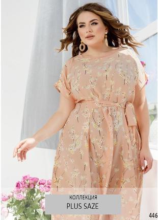 Романтичное платье батал 2 расцветки, р. 50-68