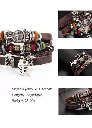 Кожаный браслет - мужской, женский. стильная и качественная бижутерия.7 фото
