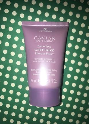 Разглаживающее масло для гладкости и блеска волос alterna caviar anti-aging smoothing anti-frizz blo