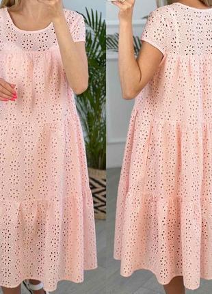 Легкое летнее платье из прошвы свободного покроя