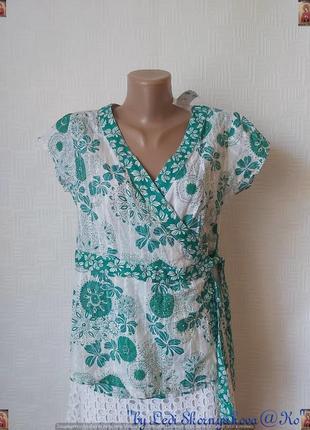 Фирменная new look с биркой хлопковая блуза на запах в нежном бирюзовом, размер л-ка