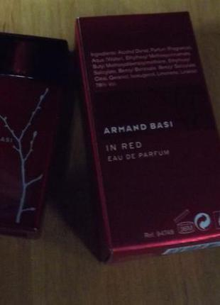 Armand basi in red  7мл.