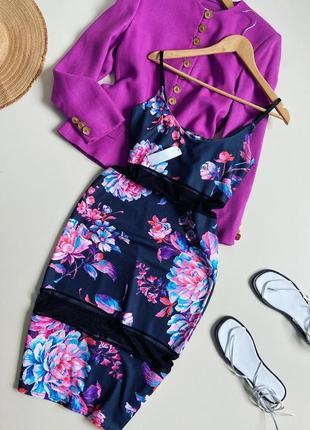 Ефектна сукня міді