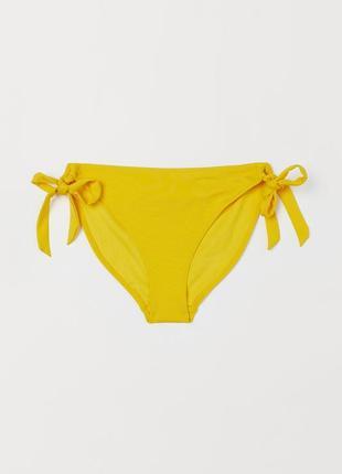 Плавки купальные трусы желтые на завязках h&m