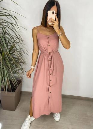 Платье цвета в наличии