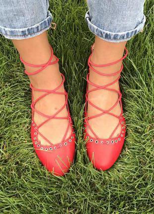Балетки красные на шнуровке