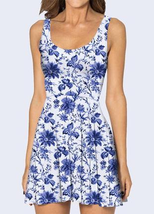 Платье солнце h&m новое