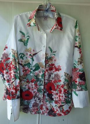 Рубашка 20% скидка при покупке двух вещей