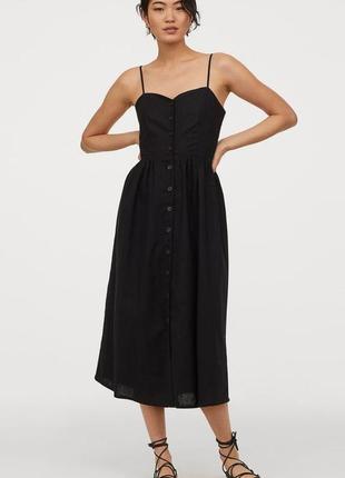 Сарафан платье чёрное льняное хлопковое на пуговицах тонких бретелях h&m