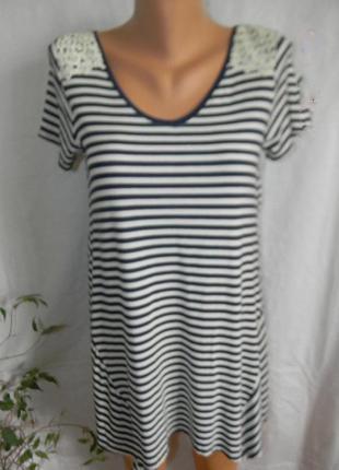 Распродажа!!!удлиненная блуза в полоску с кружевом