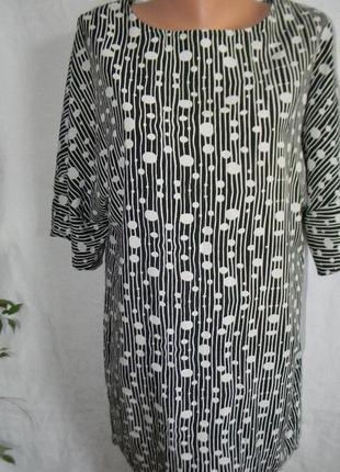 Новое платье cпринтом f&f