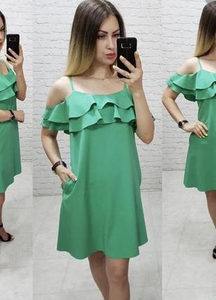 Платье с воланом   🌺