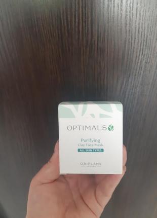 Очищающая глиняная маска для всех типов кожи optimals
