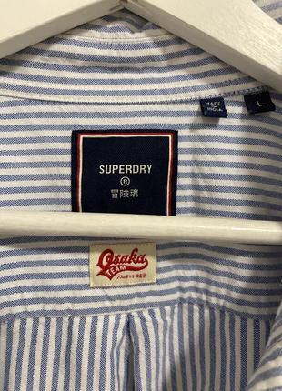 Рубашка хлопковая фирменная