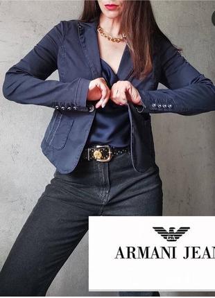 Люкс пиджак жакет итальянский armani