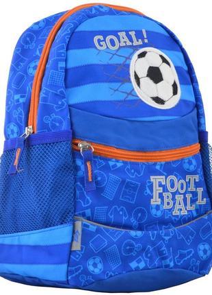 Рюкзак, ранец для мальчика football 29*22*15.5  yes великобритания