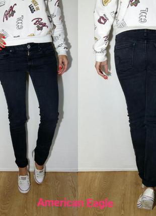 Крутые женские джинсики от american eagle.