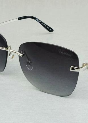 Chopard очки женские солнцезащитные темно серые безоправные с градиентом