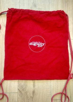 Тканинний рюкзак для перевзуття/  рюкзак