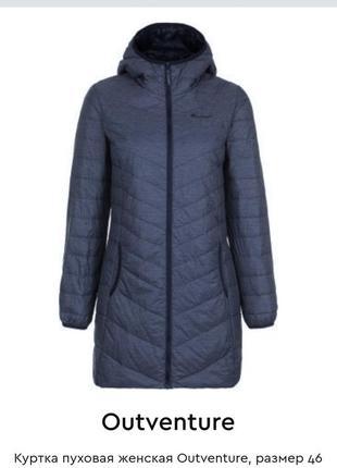Женская куртка удлиненная пуховая стеганое пальто s m 46 аутвенчер сверхлегкая