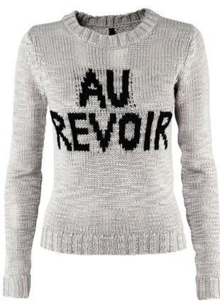 Вязанный свитер от h&m