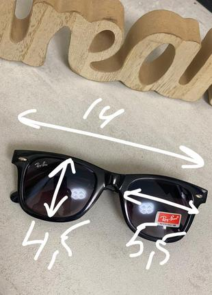 Эффектные очки r-b a n9 фото