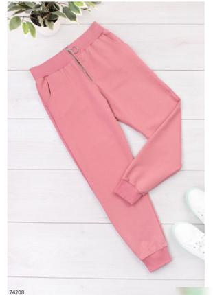 Женские розовые спортивные брюки штаны на высокой посадке резинках манжетах с замком молнией