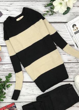 Модный свитер-оверсайз atmosphere в крупную полоску  sh42111