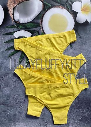 Идеальные твои бразилианы лимонные бесшовные микрофибра