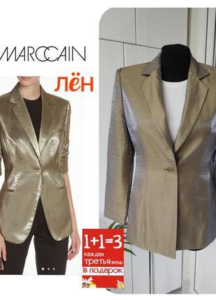 ❤1+1=3❤ marc cain шикарный льняной пиджак хамелеон