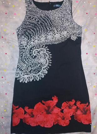 Платье desigual р.46
