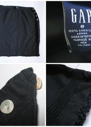 Базовая черная юбка с интересной отделкой M / L