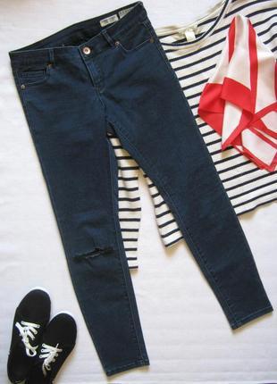 Темно-синие джинсы скинни с разрезом на колене / рваные джинсы