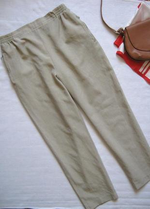 Распродажа! бежевые зауженные брюки на резинке, высокая посадка